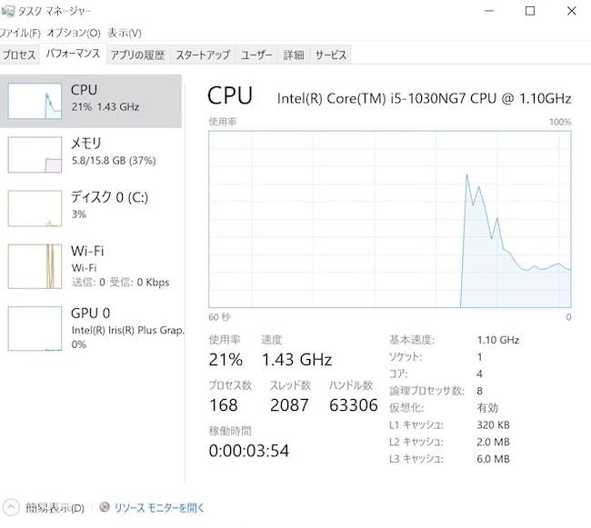 core-i5-1030G7