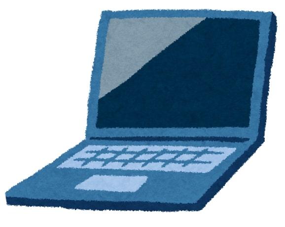macbook 電源が切れる