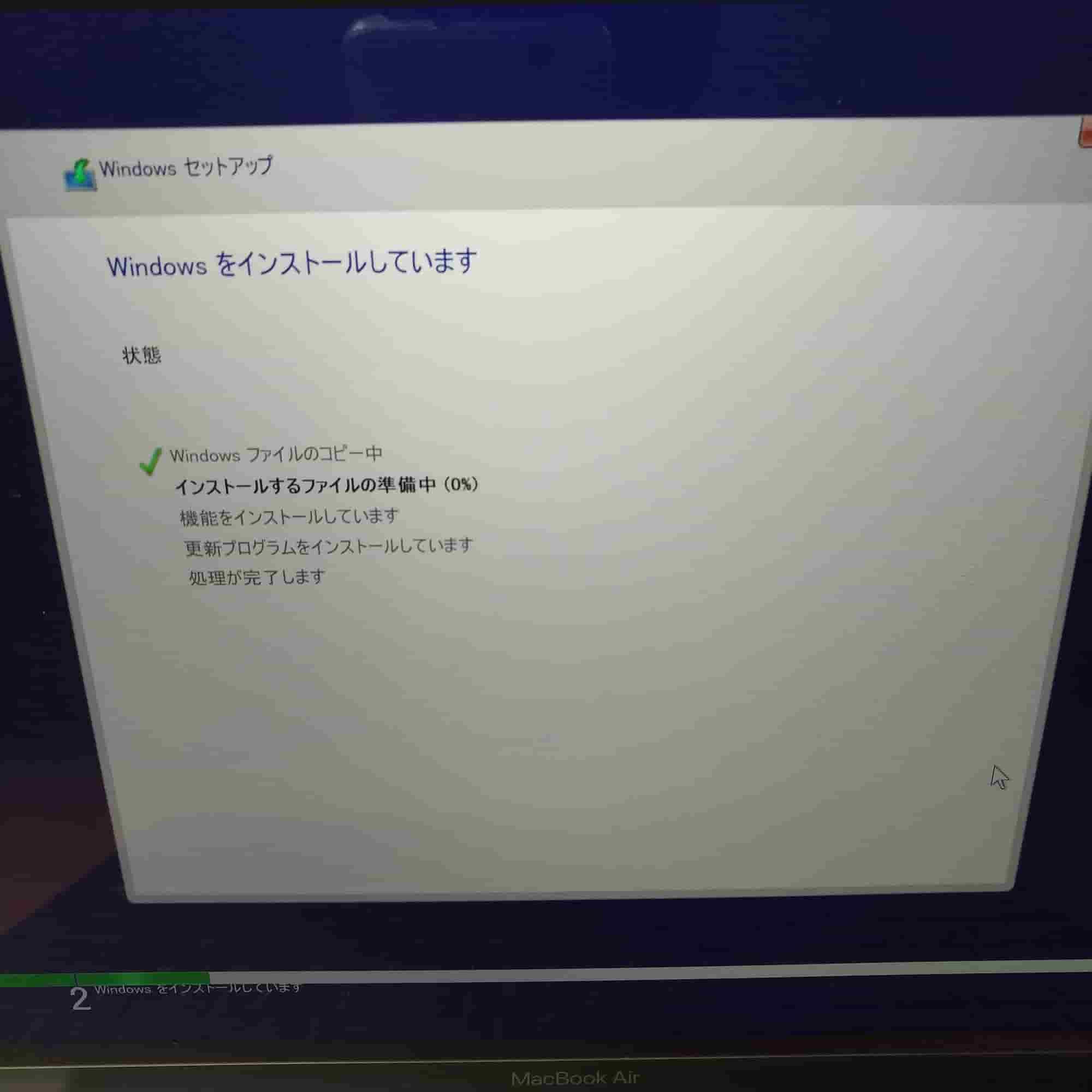 windows10 install load