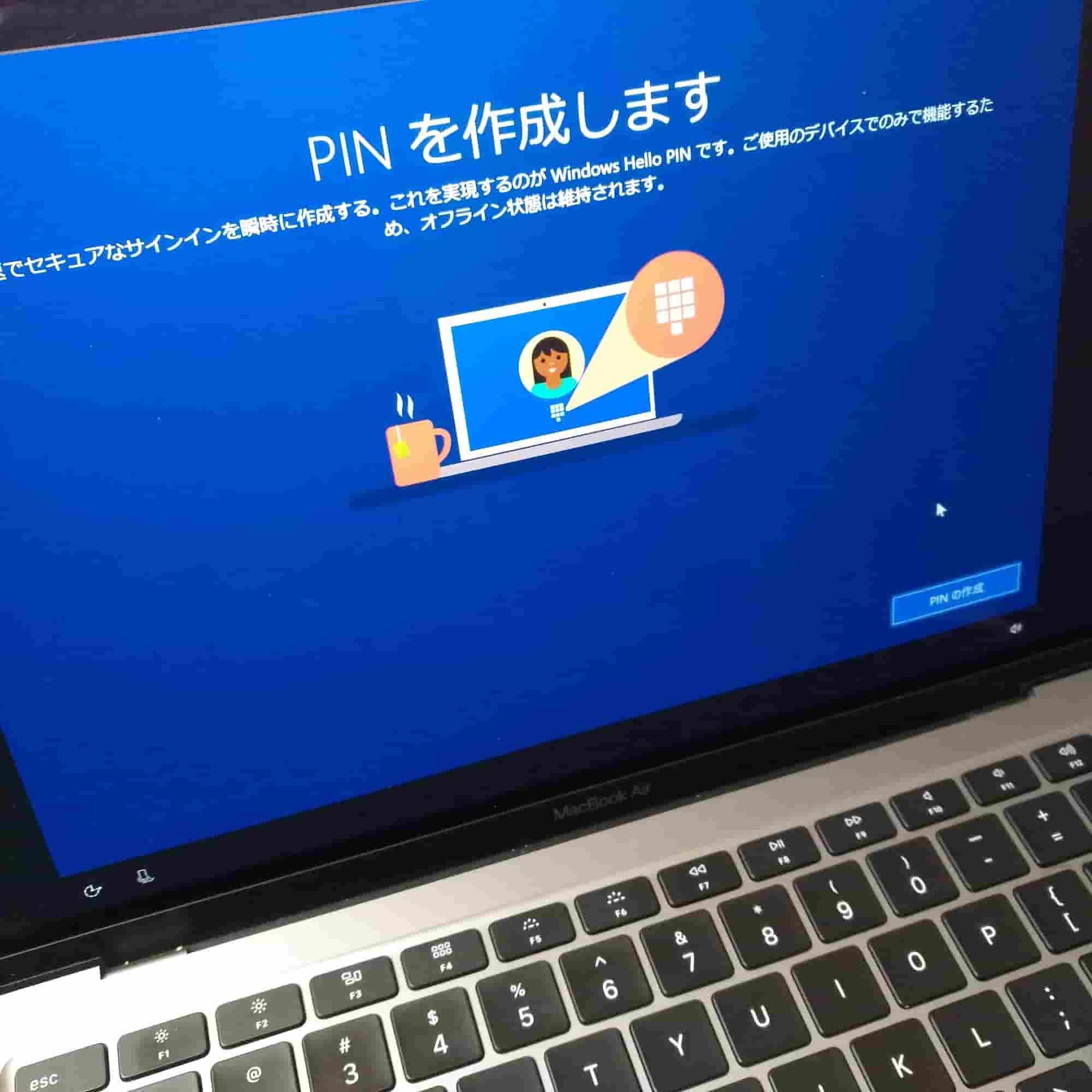 windows10 install pin
