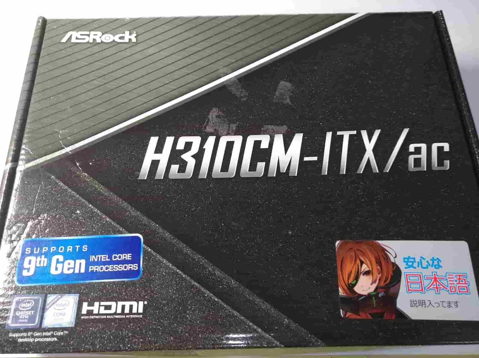 h310cm-itx/ac