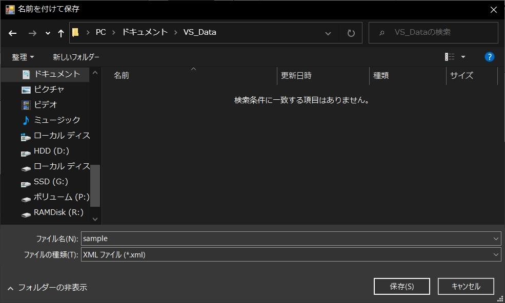 file dialog