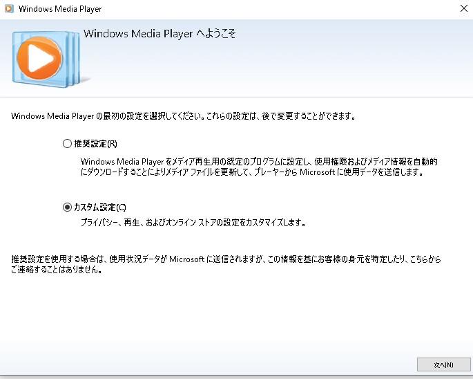 windows media player boot