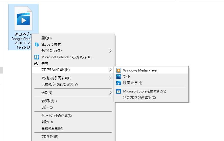windows media player program boot