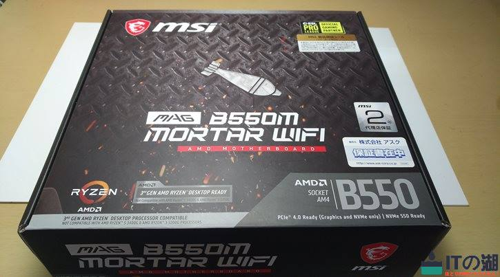 motherboard msi b550m mortar wifi