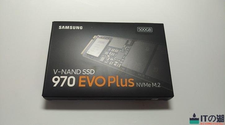 samsung 970evo plus