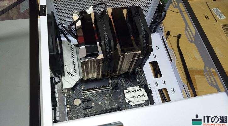 thermaltake S100TG motherboard