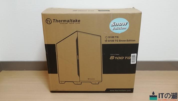 thermaltake S100TG PC case Open