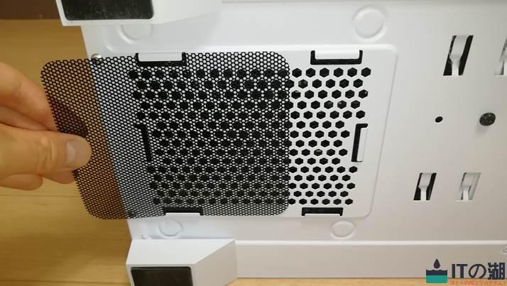 thermaltake s100tg bottom panel mesh