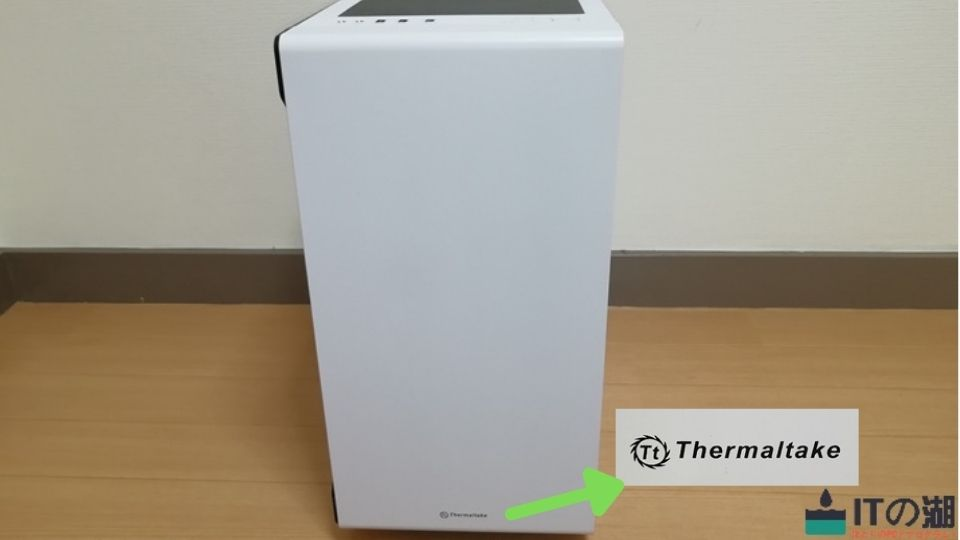 thermtaltake front